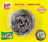 Exo - Safal Steel