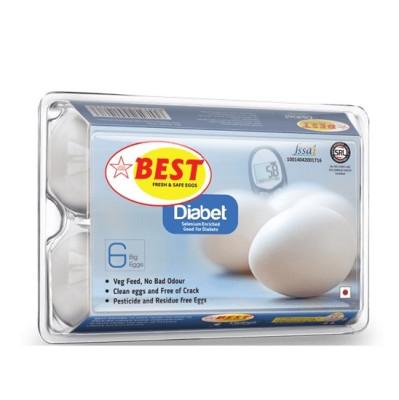SKM Best - Daibet Egg