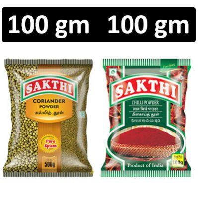 HF COMBO - Sakthi Masala - Coriander Powder + Sakthi Masala - Chilli Powder