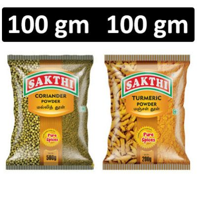 HF COMBO - Sakthi Masala - Coriander Powder + Sakthi Masala - Turmeric Powder