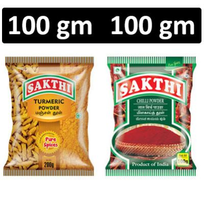 HF COMBO - Sakthi Masala - Turmeric Powder + Sakthi Masala - Chilli Powder